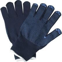 ASATEX Handschuhe Isar