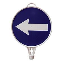Hinweisschild Richtung-links/rechts, Rund