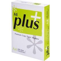 Hiplus+ Kopierpapier weiß