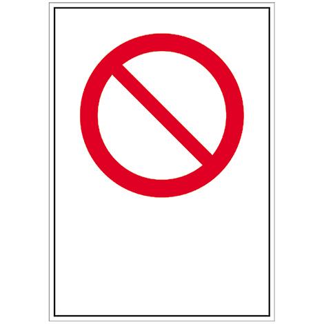 Kombi-Verbotsschild nach Wahl