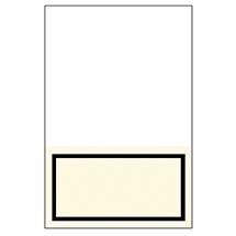 Schild Rettungs-/Brandschutz-Kombi Folie+Text nach Wahl, Alu HI, BxH 20x30cm