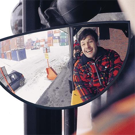 Stapler weitwinkel spiegel inkl halterung for Spiegel entsorgen
