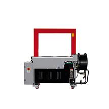 Umreifungsmaschine HU 600 für 12mm Band